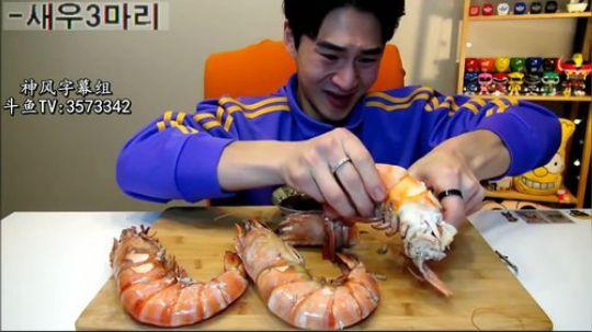 奔驰小哥只吃三只虾