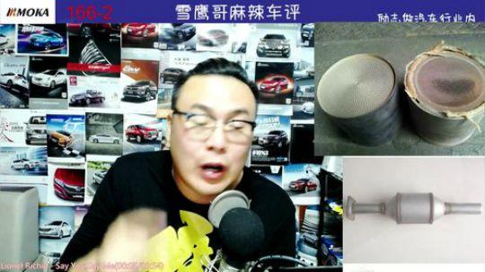偶像孙悦:车越开越没劲,声浪也不行。