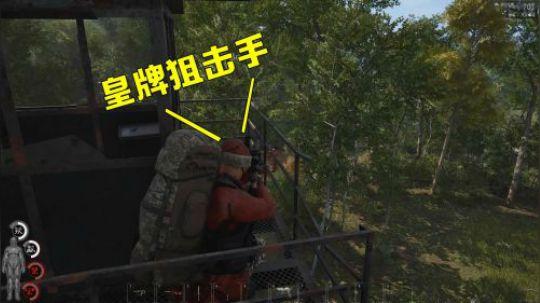 scum人渣06:境外雇佣兵团皇牌狙击手大战钢铁巨兽!