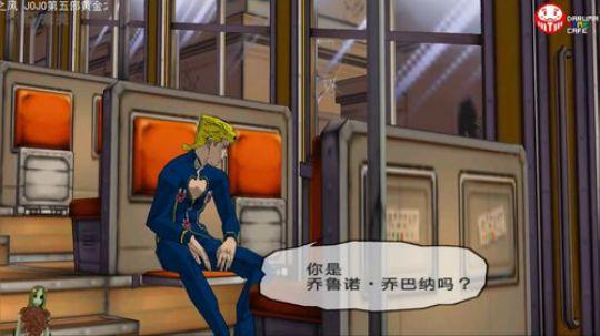 PS2游戏JOJO第五部黄金之风