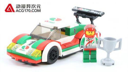 动漫异次元 乐高LEGO 城市 60053 城市赛车