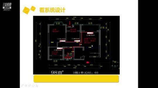 应广大业主要求,我们邀请了芜湖冷暖行业知名的解说,大吴先生来给大家直播讲解中央空调和冷暖相关知识。