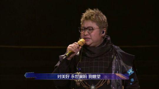 韩红《遇见飞天》(《听见王者世界》-王者荣耀三周年音乐盛典)