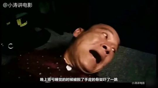7分钟看香港经典恐怖电影《阴阳路3之升棺发财》