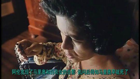 经典鬼片系列《阴阳路之与鬼同行》讲解