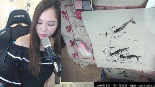 美女画家仙儿国画-虾