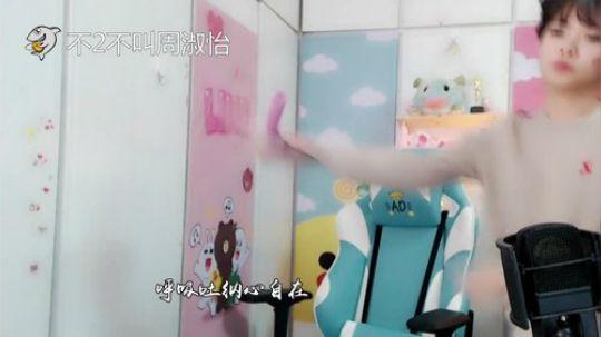 周淑怡秀真功夫,《双截棍》现场视频