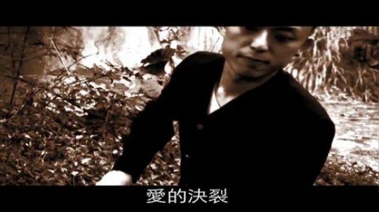 【香港】功夫超人(钟佑键):2014年08月-07:地狱的歌
