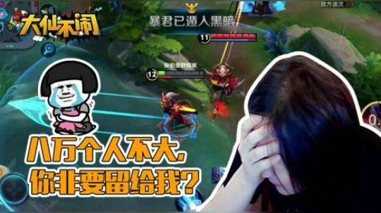 花木兰惨遭典韦针对,张大仙:不就杀了你一次至于这样?