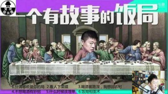 中国式饭局:5.什么时候该埋单1