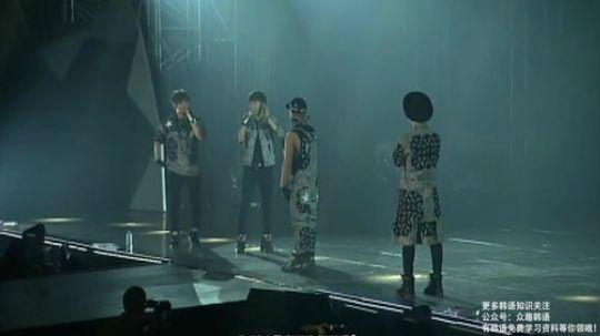 BIGBANG四人一起在台上模仿起TOP精彩锦集堪称经典