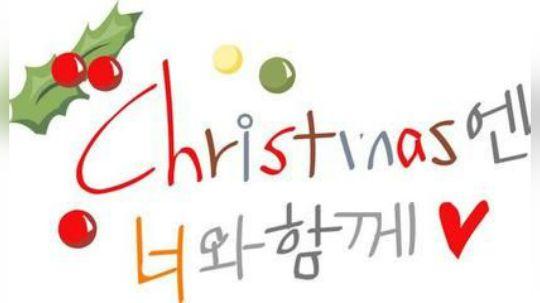 韩语零基础入门学习教程:韩语敬语表达方式和用法