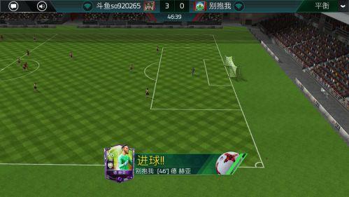 【FIFA足球世界】教您实时对战卡进前十名