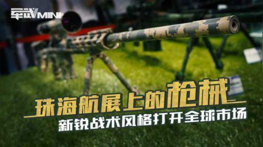 中国特警和反恐部队的利器 国产拐角射击系统实现墙后瞄准射击