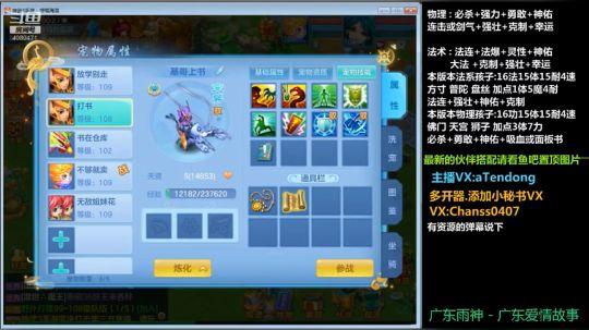 赞.6技能耐攻龙虾11.27