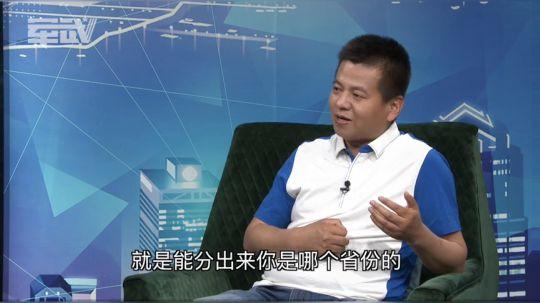 中国记者寻找赴缅远征军被当成大陆商人 当地人:你来买玉吗