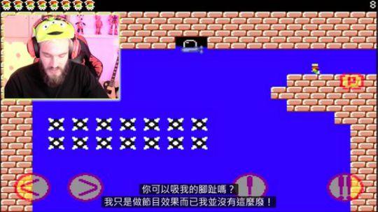 和猫里奥差不多的游戏,手游 陷阱冒险2 要不要来一发哈哈?
