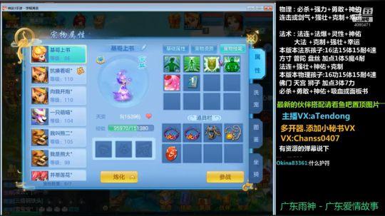 赞.龙虾+桂花打书11.30