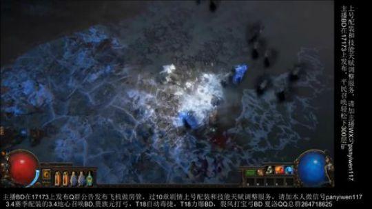 【夏洛】新技能Arctic Breath视频演示