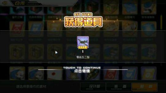 碧蓝航线 2018 12 02开箱