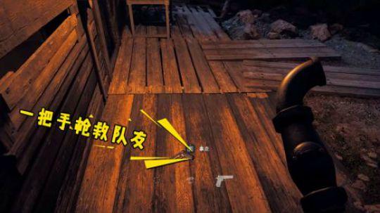 孤岛惊魂5:一把小手枪就想要去拯救队友!感觉人生到达了巅峰