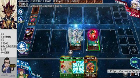 6病毒2机械猎手完美套牌吃鸡,决赛赢得太轻松了