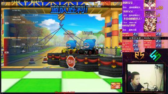 2V2赞助赛 小牧小铭vs麟涛SSS2018-12-04