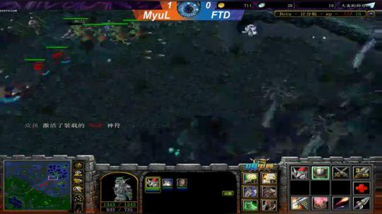 【斗鱼超神杯季后赛BO2】FTD vs MYUL第二局(后半