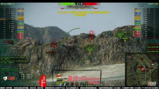 坦克世界中国中坦59三环视频