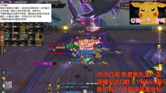 万王3D2.0新工会本