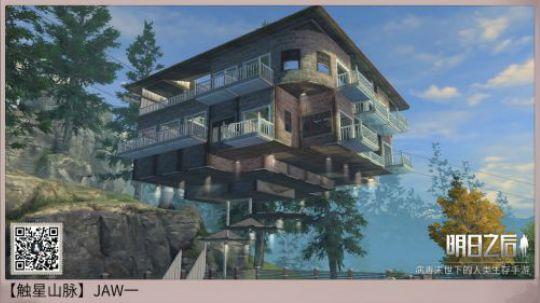 青鸟建筑系列。本视频是天空之城双子星合居的详细内外部介绍,大家可以根据视频学习自建哦!