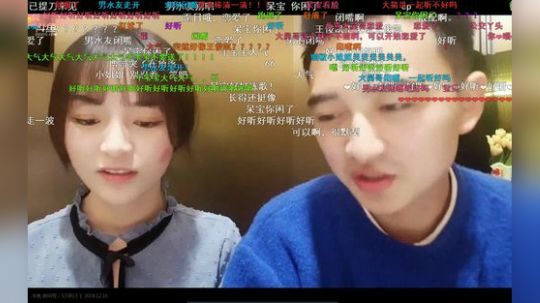 20181216_004340王宝宝和牛宝宝 细敏等一起吃饭_clip.mp4