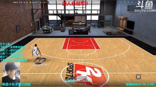 NBA2K0L2新手教学视频