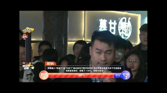 《街头KTV》第五期直播录像1