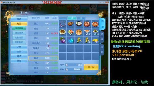 6技能血功龙虾12.16