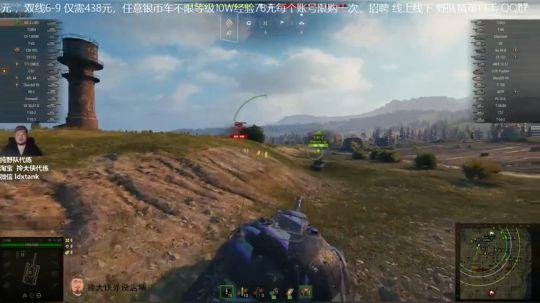 坦克世界1.3 弹夹IS-3A 坦克界平头哥