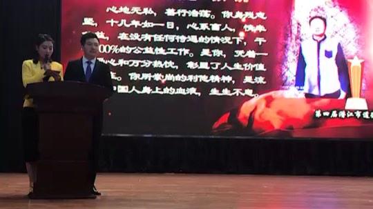 20181219楚梅兰/第四届潜江市道德模范致敬礼