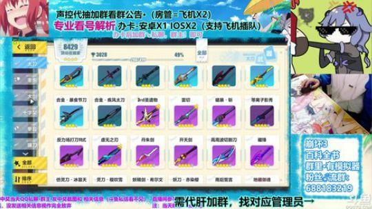 【崩坏3】2.8新深渊 武器局面分析!
