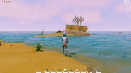 艾兰岛开船远航!