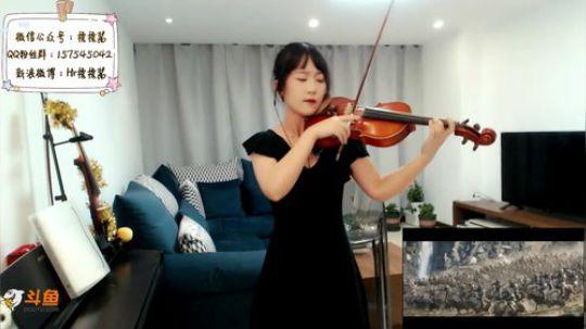 1月5日开始年度乐器演奏奖 比赛大家多多支持。我是小提琴揉揉酱,房间号1332720