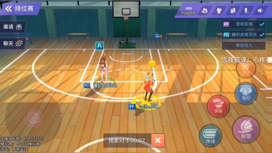 青春篮球:两个沙雕随着音乐抖动!