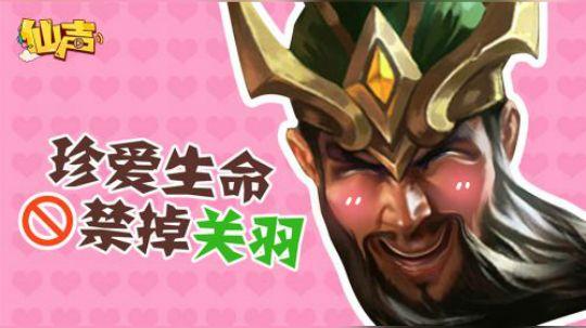 张大仙首席弟子,祖传的一刀30万了解一下?