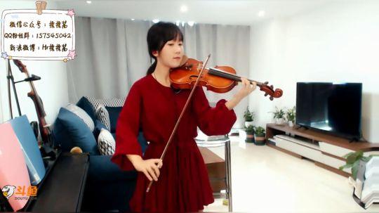 《半壶纱》是由刘珂矣与百慕三石共同作词作曲,古风歌手刘珂矣演唱的一首歌曲