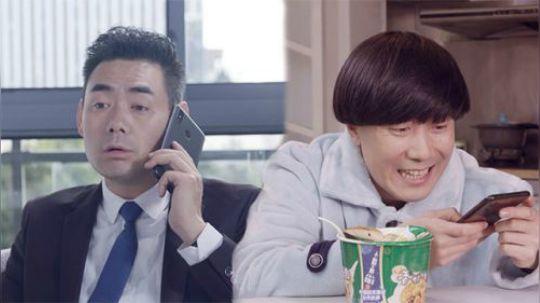 陈翔六点半:那个借钱不还的朋友,居然有两万多人找他要钱?