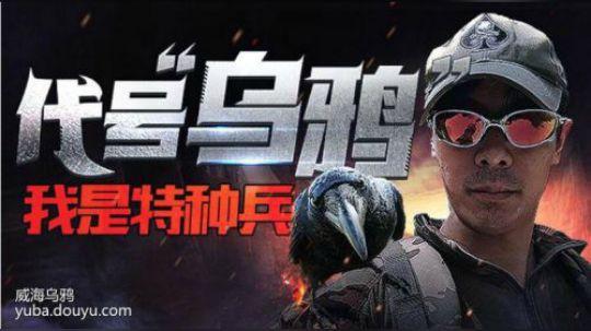 第三届全国WarGame 中国IDPA李怀义{一}