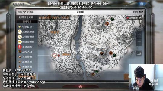 白树高地推荐战斗等级40及以下来刷战斗熟练度
