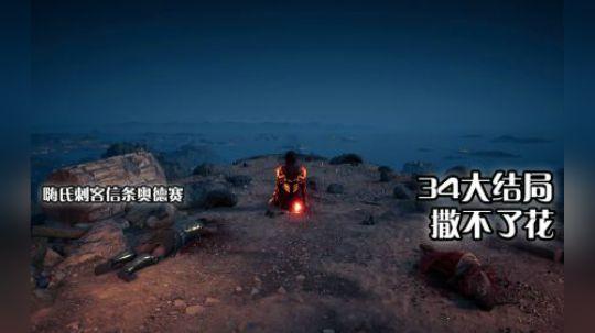 嗨吃不够零食店:haichibugou.taobao.com 新浪微博:嗨氏  网易云音乐:嗨氏1229