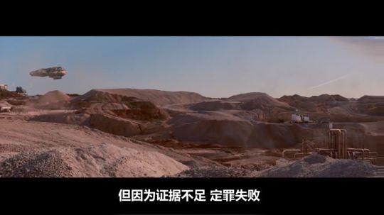 星际殖民时代,泰坦星感染致命病毒,高层宣布放弃,复仇开始……