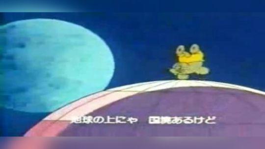 童年动画莫克和甜甜op 看过的小伙伴点赞咯