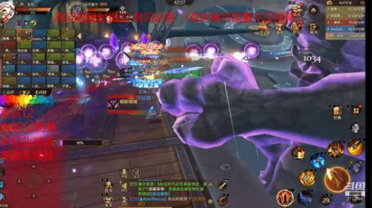 万王之王巨龙的天空冒险视频攻略